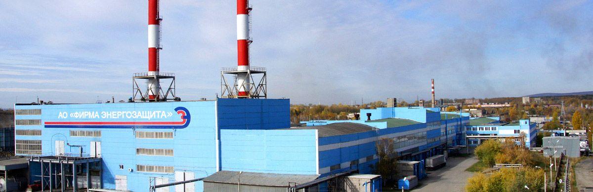 Назаровский завод железобетонных конструкций заборы железобетонные в новосибирске